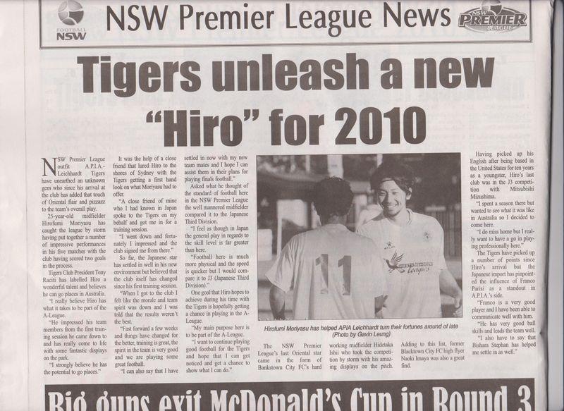 Hiro 001